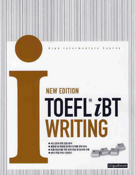toefl ibt essay forum Forum: just finished my toefl my experience with toefl ibt started by albanna, 10-05-2015 03:42 am replies: please rate my essay.